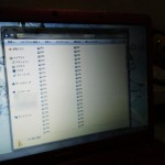 誤って削除したハードディスク内の写真データ復元。広島市南区のお客様