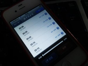 iPhone iTunes同期エラー(13019)
