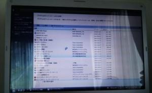 Windows Vista 頻繁にフリーズ。動作が重い