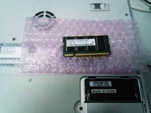 NEC LaVie LL500 256MBから768MBへメモリ増設