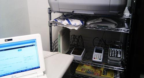 お引っ越し後のインターネット接続設定、周辺機器設定