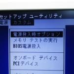 HP Compaq デスクトップPCリカバリ。広島市西区のお客様