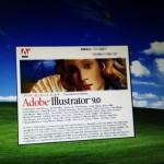 Adobe Illustrator 9.0.2 初期設定を読み込んでいます。広島市安佐南区のお客様
