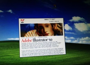 Adobe Illustrator 9.0.2 初期設定を読み込んでいます