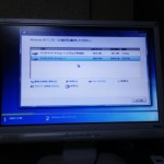 Windows XPからWindows 7へクリーンインストール。周辺機器設定。広島市安佐北区のお客様