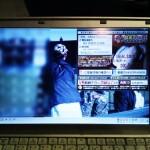 有料動画サイトに登録完了です。駆除作業。広島市中区へ訪問サポート。