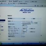 BUFFALO Air Station無線ルータ設定とiPod touch Wi-Fi設定。広島市西区のお客様