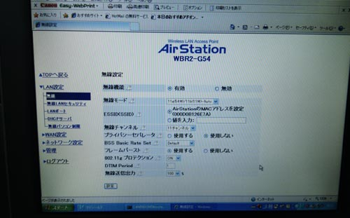 BUFFALO Air Station無線ルータ設定とiPod touch Wi-Fi設定