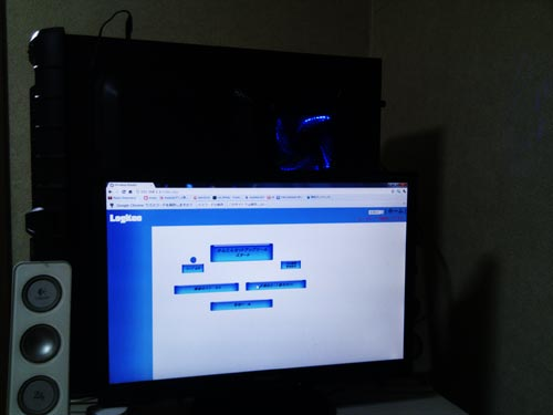 フレッツ光+Yahoo! BB Logitec 無線ルータ設定