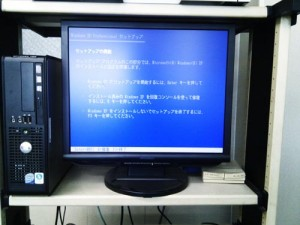 DELL OPTIPLEX 760 リカバリ。周辺機器設定