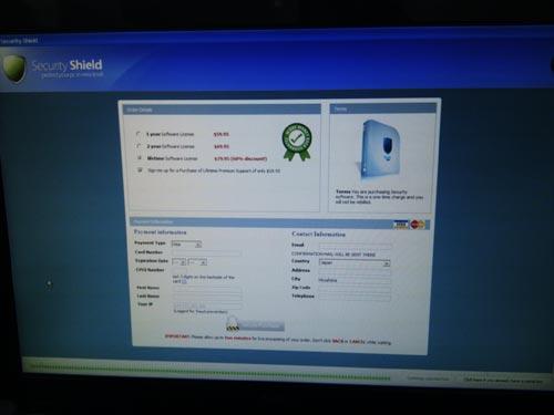 偽セキュリィティソフト「Security Shield」駆除作業