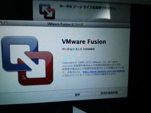 VMware Fusion内のWindows XPが起動できない