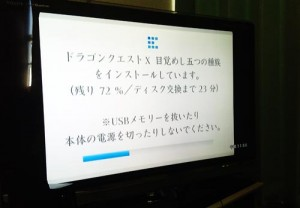 NEC WR8750 初期セットアップとWiiインターネット設定