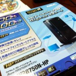 NEC WR8750 初期セットアップとWiiインターネット設定。広島市安佐南区へ訪問サポート