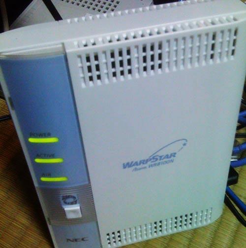 引っ越し後の無線ルータの設定とインターネット設定
