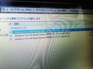 Windowsアップデート後に、「0x0000000A」エラーで起動出来ない