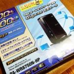 Aterm WR8750N設定とノートPC、iPhone、iPad無線LAN接続。広島市安佐南区へ訪問サポート設定
