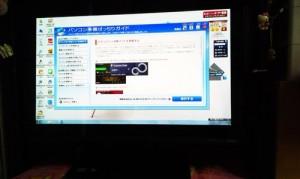 富士通 FMV ESPRIMO FH77/HD セットアップ、周辺機器設定、データ引っ越し