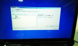 FMV LIFEBOOK AH700/5B ハードディスク交換とデータ引っ越し