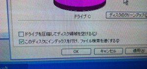 BOOTMGR is compressedと表示され、Windows XPが起動できない。