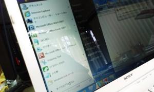 デスクトップ、すべてのプログラムのほぼ全てのアイコンが、IEアイコンに変わる。