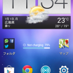 HTC Desire X カスタムROM「myONEdx RC4.0 FX+」を焼いてみた。