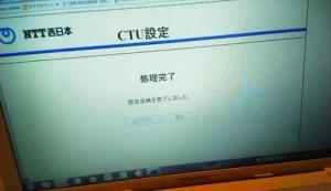 NTT インターネットが繋がらない。LANケーブルの配線ミスと・・・