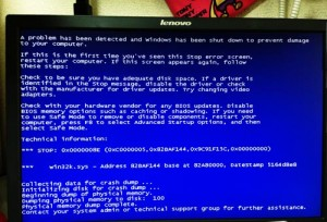 Windows 7 起動後にエラー表示。時にはブルースクリーン。STOP:0x0000008E