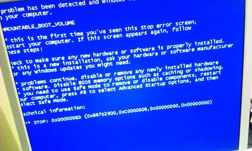 Stop 0x000000ED Windows XP エラーで起動できない。