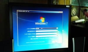 Windows XPからWindows 7へ。自賠責保険の更新とデータ移行。