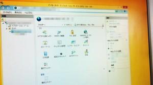 ファイルサーバー構築と外部からのファイル参照に、IISのWebDAV構築。