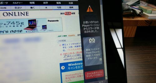 CPU使用率100%。頻繁に「Internet Explorerは動作を停止しました」。