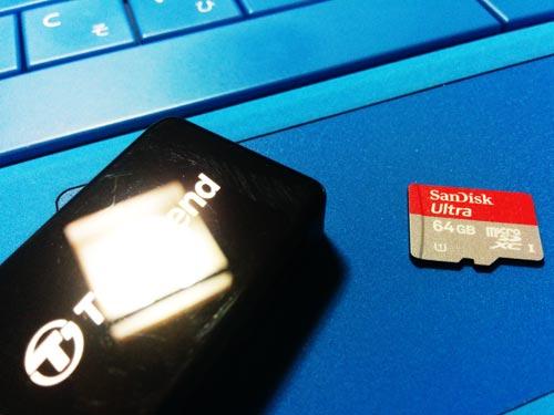 スマートフォンで使用中のMicroSDカードが認識しなくなった。