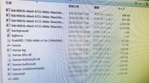 IEを開くと、Windowsエラー、レジストリエラー、ウイルスが検出されましたと表示される。