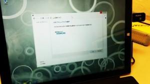 iPadの設定だと思って訪問したらSurface Pro 3の設定でした。
