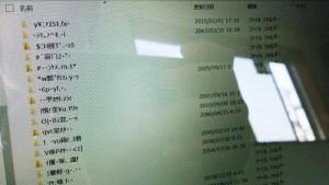 USBフラッシュメモリに保存したデータ全てが文字化けして読めない。