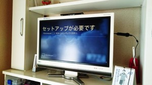 Chromecast 設定