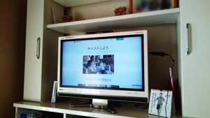 TVにChromecastを接続。Galaxy S5の画面を表示