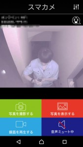 Planex スマカメ QR20 スマカメアプリ