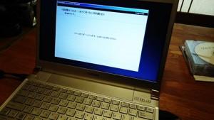 TOSHIBA dynabook SSD交換後のリカバリ。
