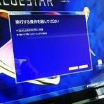NEC VN770  Windows 10へアップグレード。