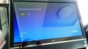 NEC VN770 Windows10へアップグレード完了