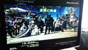 NVIDIA GeForce GTX 960 FF14ベンチマーク