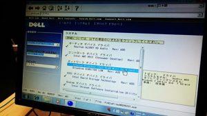 DELL OS再セットアップ後のドライバインストール
