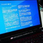 TOSHIBA PC購入後のセットアップ。