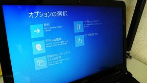 Windows10 DVDブート。