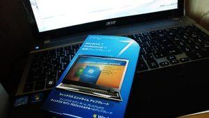 Windows7 HomeからProへアップグレード