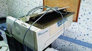 NEC MultiImpact 201MX (PR-D201MX)