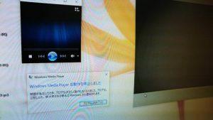 Windows10 「Windows Media Playerは動作を停止しました」