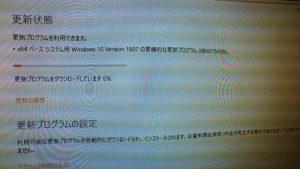 Windows10 「Windows Media Playerは動作を停止しました」解決方法